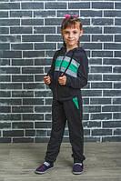Спортивный костюм детский т.сер + мята