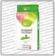 Стевия (Stevia) в таблетках, натуральный сахарозаменитель (100 шт.)