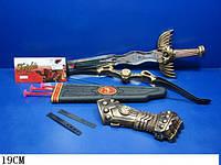 Набор оружия (меч, лук и стрелы), 6652A/6652B