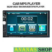 2din Автомагнитола Pioneer 7026GT GPS Навигация + пульт на руль
