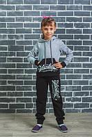 Спортивный костюм детский светло-серый