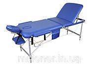 Массажный стол алюминиевый 3-х сегментный стол для массажа