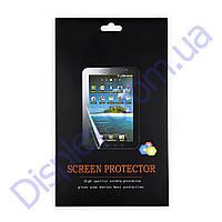 Защитная пленка для Samsung P5100, P5110, N8000 Galaxy Tab 2 10.1