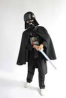Дарт Вейдер (Звездные войны) детский карнавальный костюм