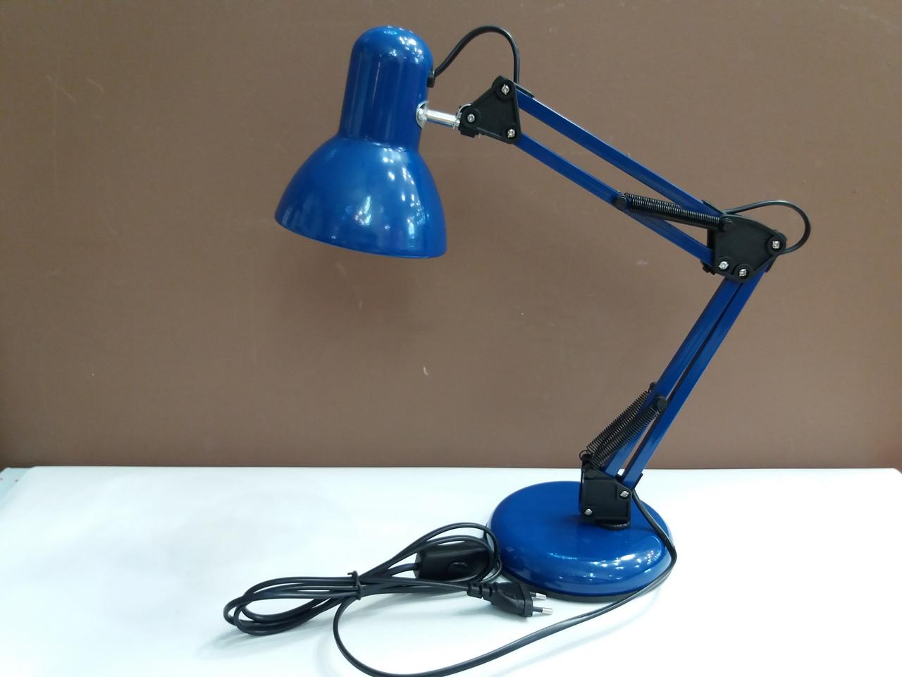Лампа настольная ученическая многофункциональная синяя