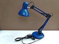 Лампа настольная ученическая многофункциональная синяя, фото 1