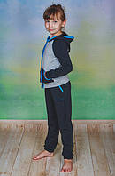 Спортивный костюм детский с капюшоном темно-серый