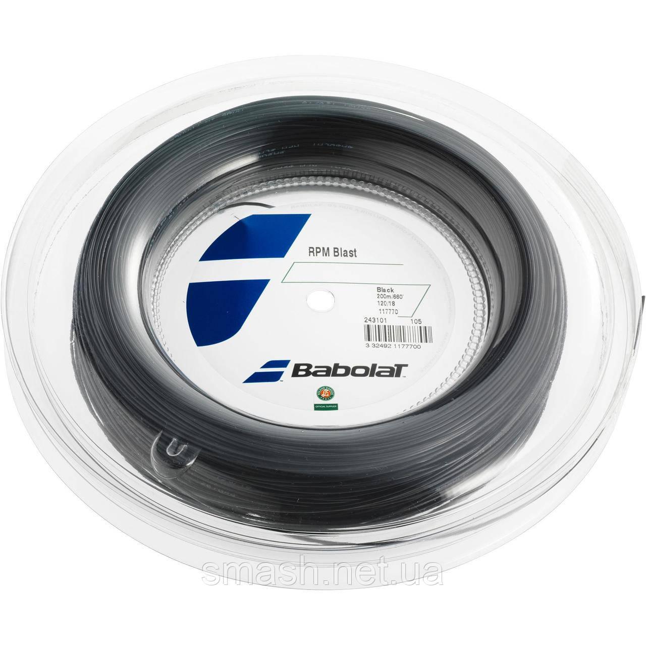 Струны для тенниса Babolat RPM Blast 12 m (размотка с бобины)