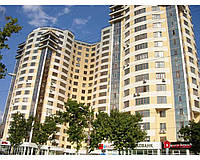 3 комнатная квартира проспект Шевченко