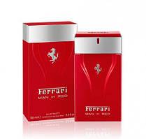 Ferrari Red 100ml
