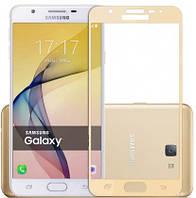 Защитное стекло для Samsung Galaxy A5 A510 2016 цветное Full Screen