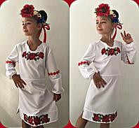 Платье детское Вышиванка крестиком ткань рубашка  122-140 см