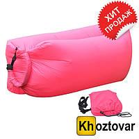 Надувной диван-мешок Air Buddy | Ламзак
