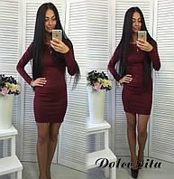 Теплое платье мини с длинным рукавом облегающее марсала