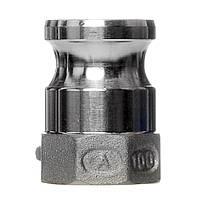 Алюминиевый БРС Camlock (камлок) Тип A