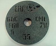 Круг абразивний 64С ПП 300*40*76 25СМ (F60) ЗАК