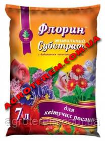 Флорин для цветущих растений 7л - Agroterem в Одессе
