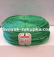"""Веревка крученая, диаметр 4мм/200м. Полипропиленовая """"Marmara"""" (Турция)."""