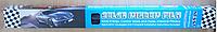 Пленка тонировочная JANEY-SUNNY (невыгораемая) 50см D.B.