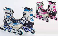 Ролики раздвижные с алюминиевой рамой Zelart FreeStyle 633, 2 цвета: размер 32-35, 36-39