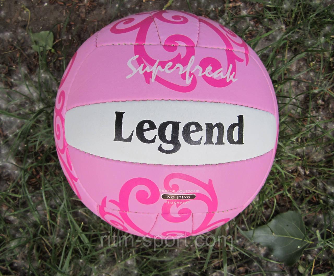 Волейбольный мяч Legend