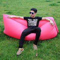 Надувной диван Ламзак (Lamzac) розовый