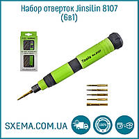 Набор отверток Jinsilin 8107 6в1 для IPhone и других смартфонов