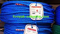 """Веревка крученая, диаметр 6мм/200м. Полипропиленовая """"Marmara"""" (Турция)."""