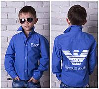 Синяя рубашка для мальчиков