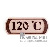 """Табличка SP """"120 С"""", Saunapro"""