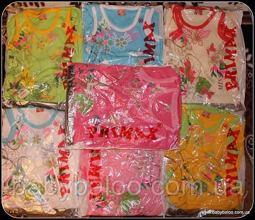 Майка для девочки цветная (рост от 92 см до 110 см), фото 2