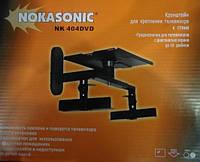 """Поворотный настенный кронштейн NK 404 DVD для телевизоров и мониторов диагональю до 16"""""""