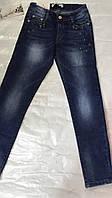 Красивые джинсы для девочек Emma Girls , 8-16 рр.