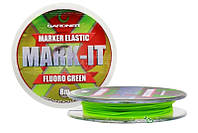 Маркер для лески Gardner Mark-IT Marker Elastic 8м Green
