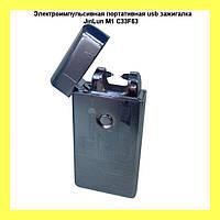 Электроимпульсивная портативная usb зажигалка JinLun M1 C33F63!Опт