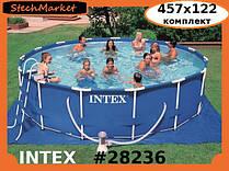 Каркасный Бассейн intex 28236 457x122 комплект