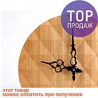 Настенные часы Ромбарикис / Настенные часы