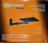 """Поворотный настенный кронштейн NK 405 А для телевизоров и мониторов диагональю до 17"""""""