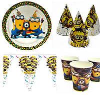 Набор для Праздника Миньоны (Всего по 10 шт+Баннер)