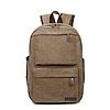 Тканевый рюкзак для ноутбука, фото 4