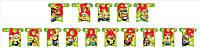 """Гірлянда-букви святкова Міньйони """"З Днем Народження""""/ 2м.25см. 726780"""