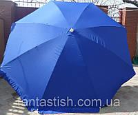 Зонт круглый без клапана (2,5 м) для торговли, отдыха на природе (10 пласт. спиц, цвета в асс.) DJV /N-02