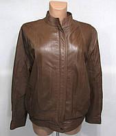 Куртка кожаная, коричневая, 46 (L, 52), Отл сост!