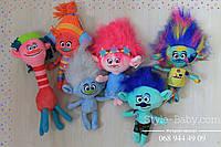 Тролли мягкая игрушка с цветными волосами