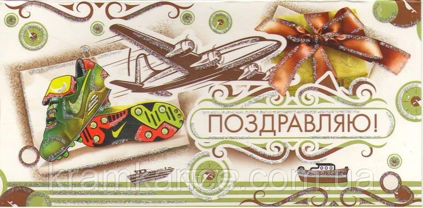 Открытка ЕКСПРЕСС УДАЧИ (конверт для денег), фото 2