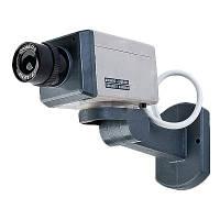 Муляж камеры видеонаблюдения CoVi Security DM-3B