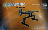 """Поворотный настенный кронштейн NK 406 DVD для телевизоров и мониторов диагональю до 21"""""""