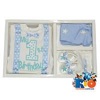 """Детский набор - коробка """"Pon Pon"""", на 1 годик мальчику"""