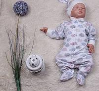 Красивый человечек с шапочкой для малышей Карапуз (3-9 мес)