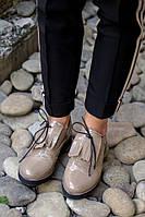Стильные женские бежевые туфли оксфорды